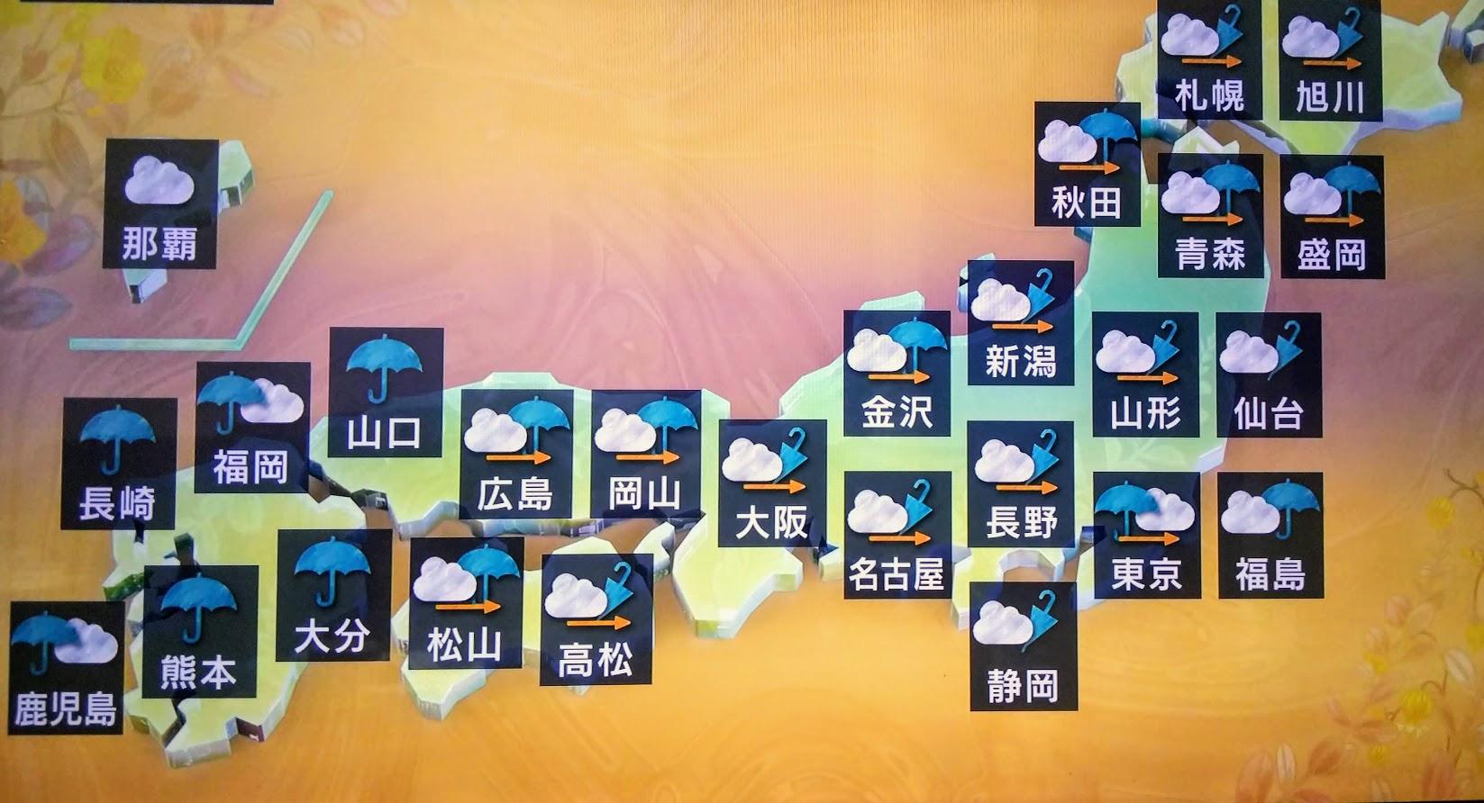 長野 梅雨明け 2020